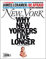 ニューヨーク・マガジン